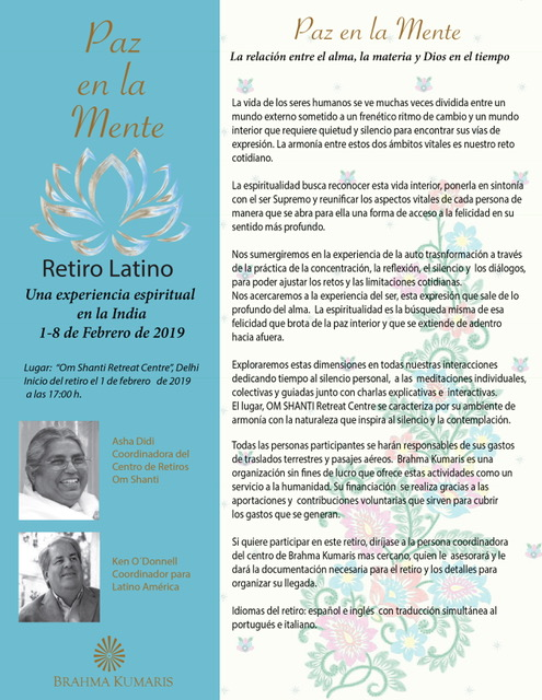 invitacion RL2018 India1